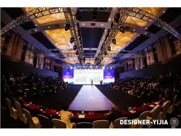 DESIGNER-YIJIA善品牌在晋江举办2020年春夏新品发布会